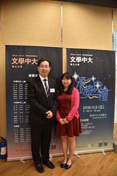 (左起)醫學院副院長吳兆文教授、「大學中文二」組優異獎張頌恩同學