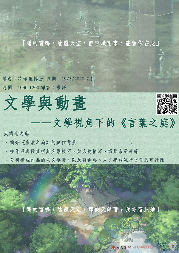 poster動畫.png
