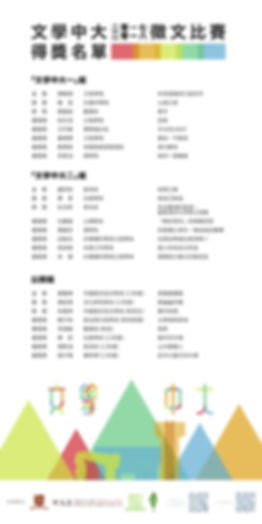 Ceremony-List-1006-1.jpg