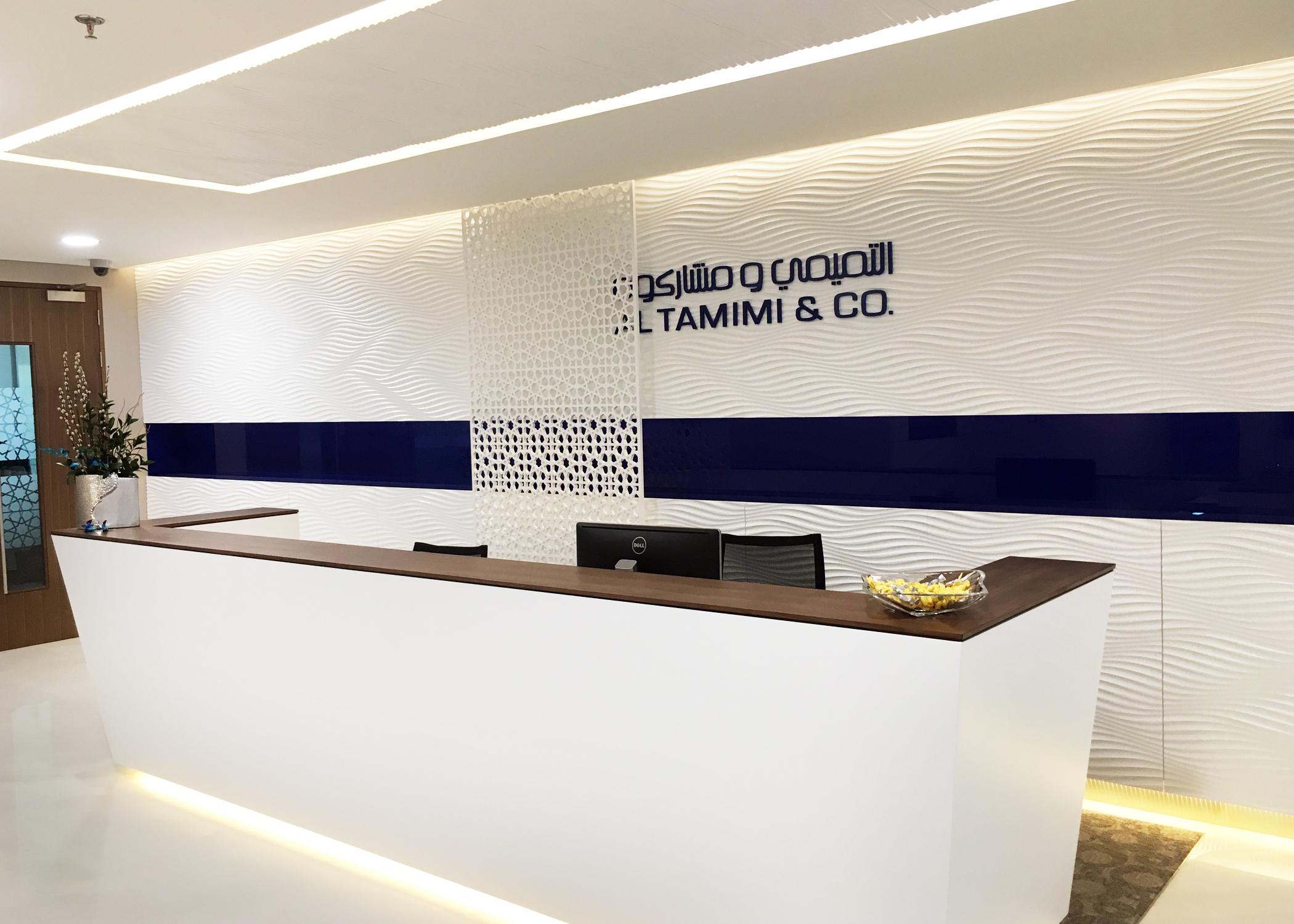 Al Tamimi Image2