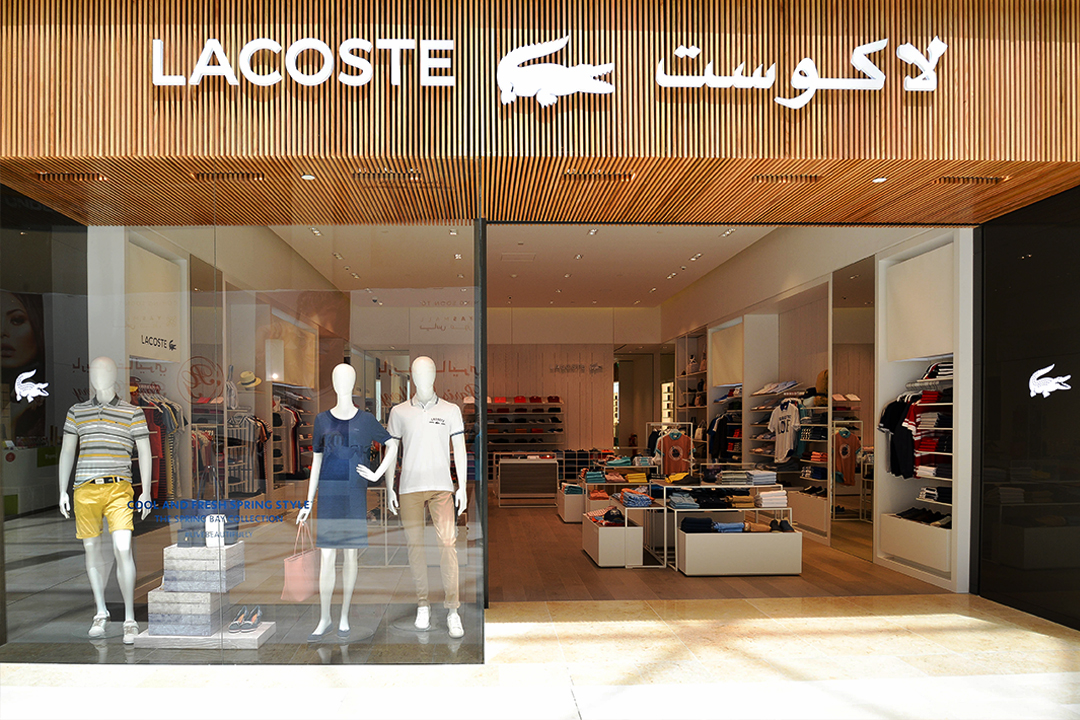 Lacoste _Yas Mall AD (1)