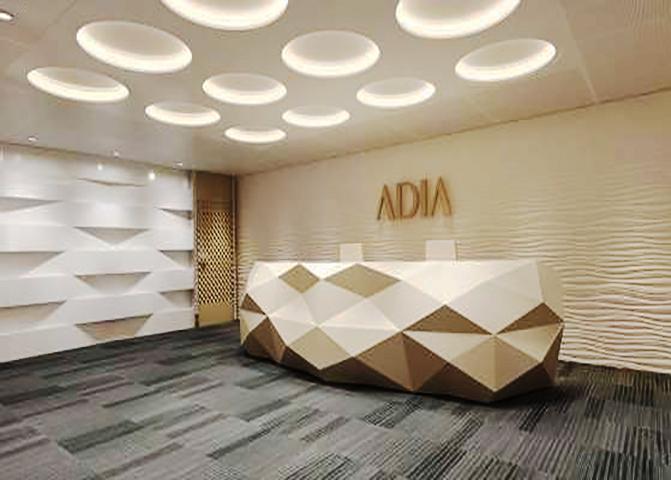Adia Office - Abu Dhabi 1