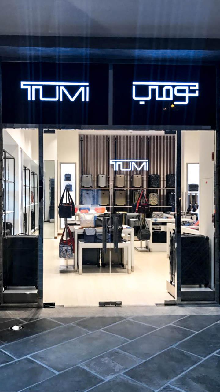 Tumi - MOV (1)