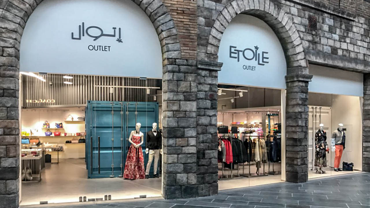 Etoile Outlet - MOV  (1)