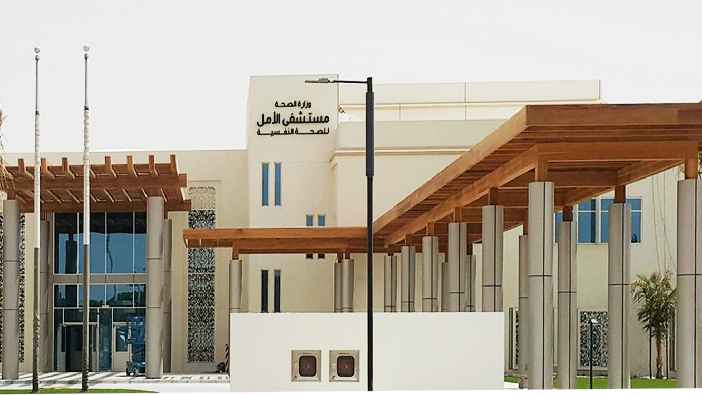 Main Entrance Canopy  (2)
