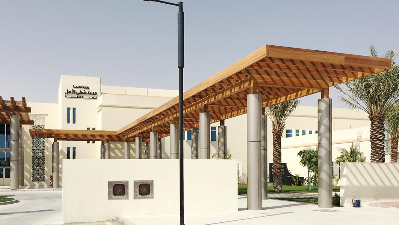Al Amal Hospital Main Entrance Canopy Cube