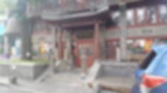 Tang Ren Tea House (唐人茶道).png