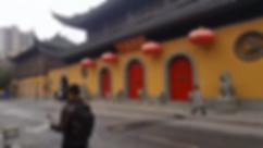 Jade Buddha Temple.png