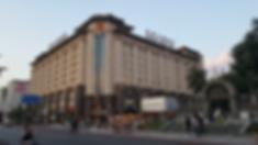 Sunworld Dynasty Hotel.png