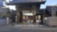 Osaka Temmangu Shrine.png