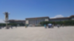 Great Hall of the People.png