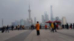 Huangpu Park.png