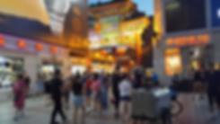 Donghuamen Night Market.png