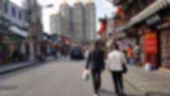 Shanghai Old Street.png