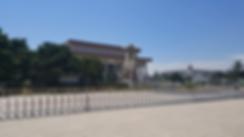 mausoleum of mao zedong.png