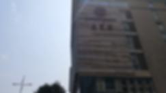 jinbao place.png