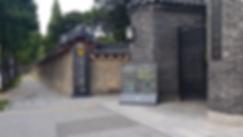 National Palace Museum of Korea.png