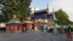 Hehua Market (Shichahai).png