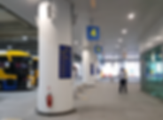 Airport Bus Terminal.png