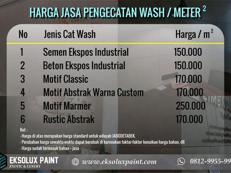 Harga Jasa Pengecatan Wash Per Meter Wilayah JABODETABEK Eksolux Paint | 0812-9896-2559