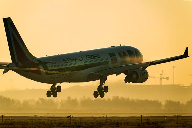 Landing early morning