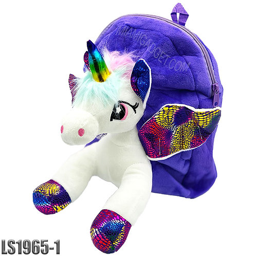 Unicorn Backpack - Solid Colors