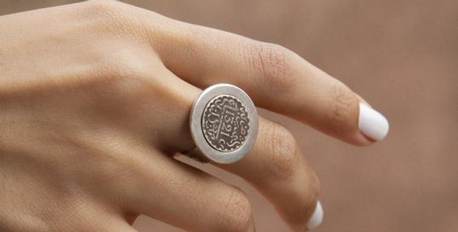 Handmade Silver Authentic Moroccan Coin Ring