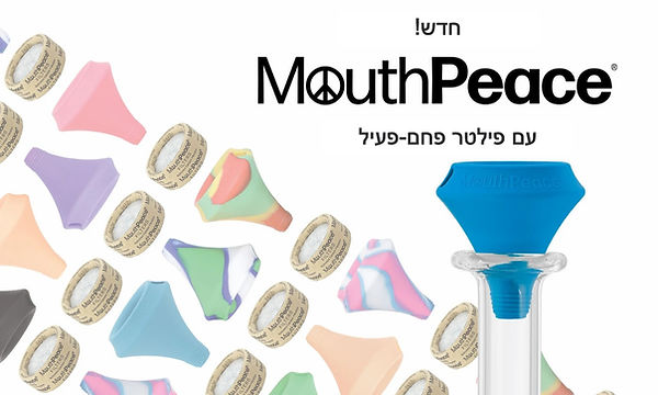 mouthpeace פילטר פחם פעיל.jpg
