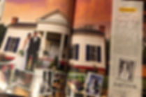 Coulter Farmstead AR Bride Ad.jpg