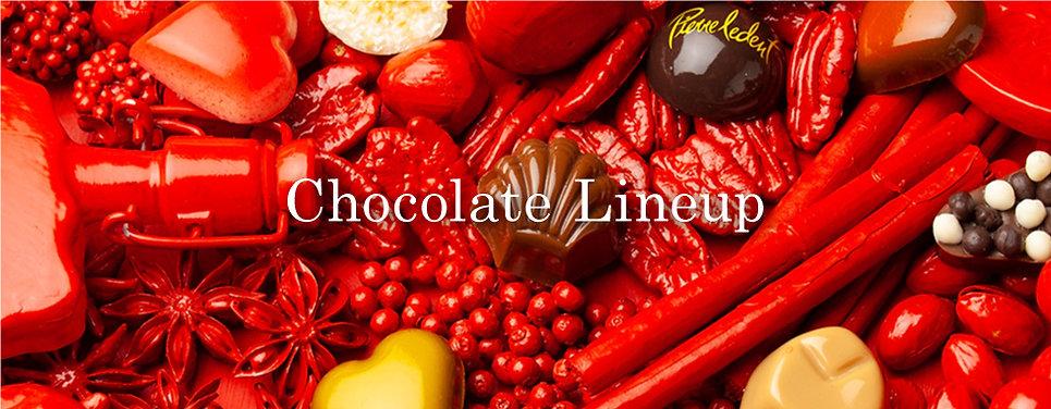 タイトルバナー_ChocolateLineup.jpg