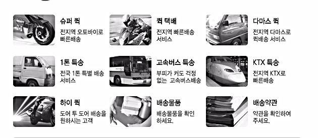 HC전국.서울.성남.분당퀵