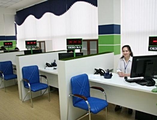 Центр обслуживания предпринимателей, г. Костанай