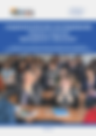2014 - Оценка качества проводимого обуче