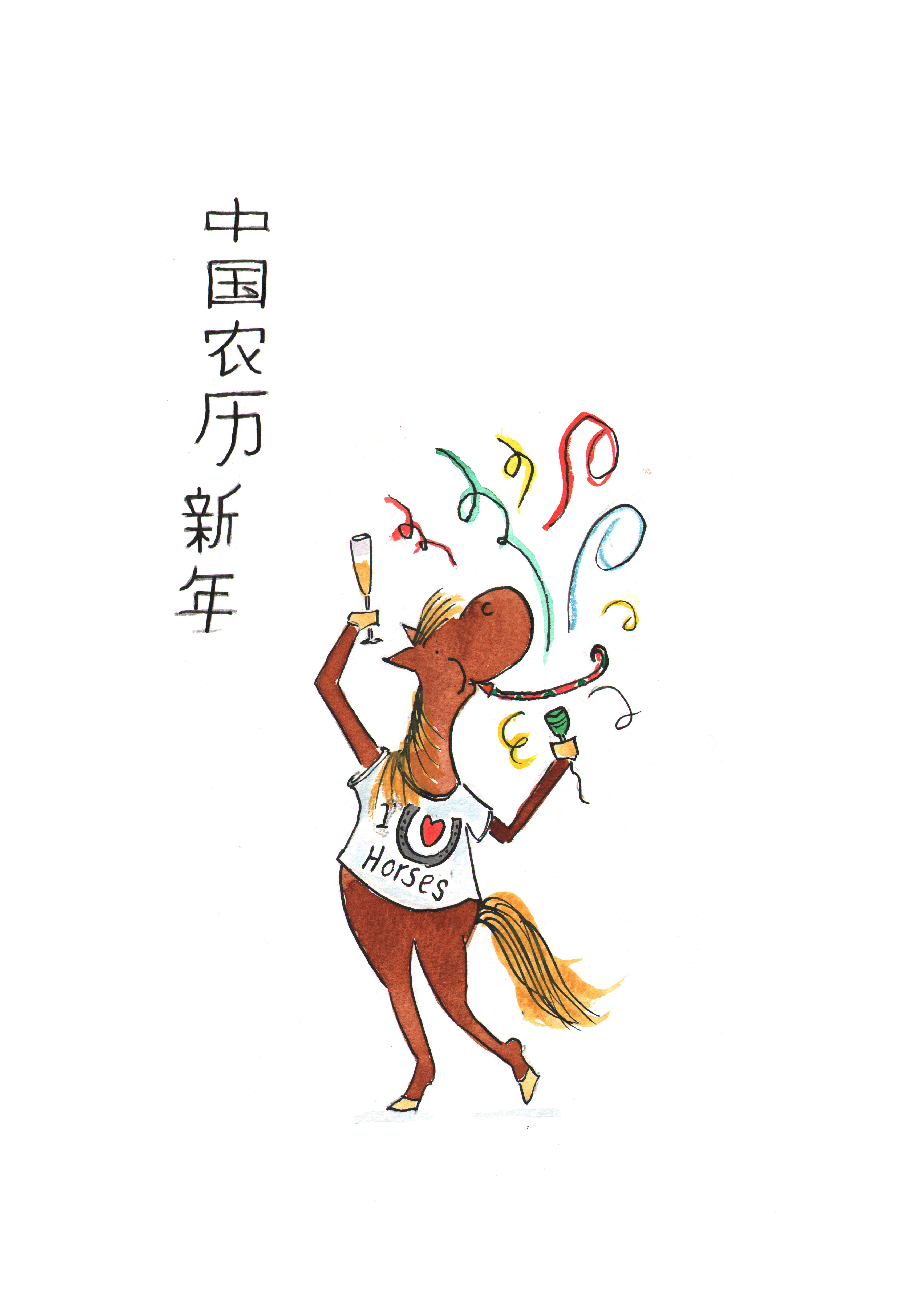 horse new year copy