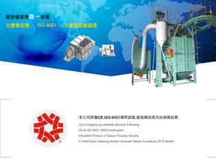 【會員動態】台灣精品獎口碑認證,專利設計滿足業界需求