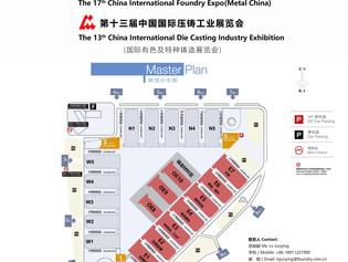 【國外展覽資訊】2019-03-13 第十三屆中國國際壓鑄工業展覽會The 13th China International Die Casting Industry Exhibition