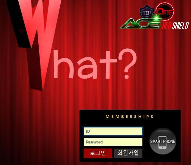What 먹튀 사이트 신상정보 - 스포츠토토사이트