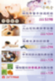 Massage_Chi1_800.jpg