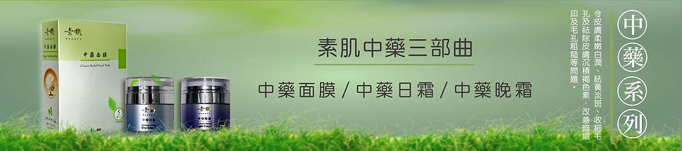 Chinese_1800x400.jpg