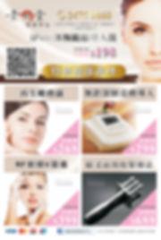Facial_W1_800.jpg