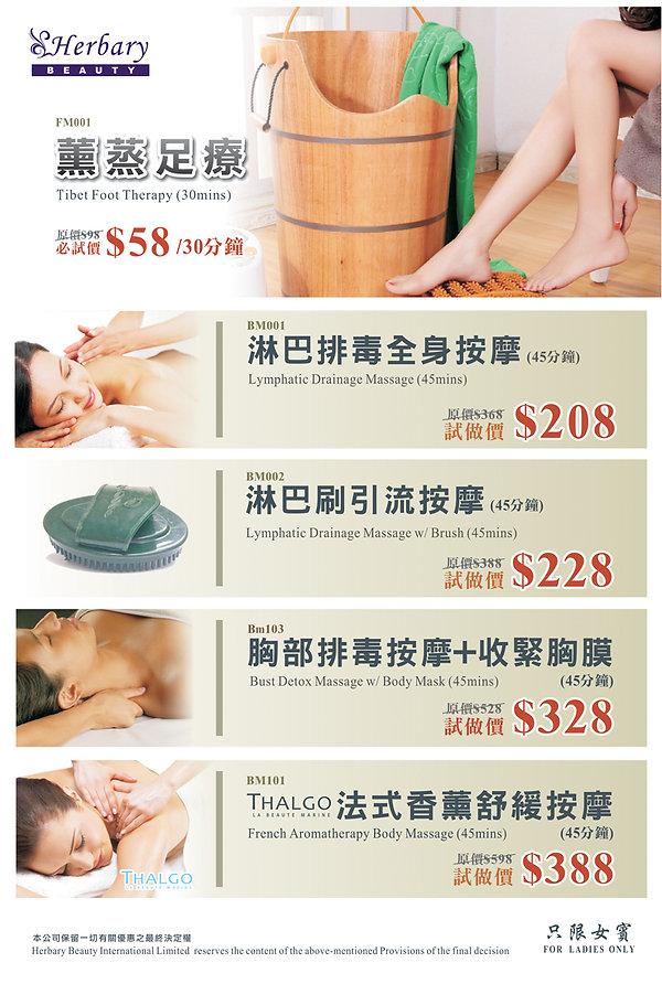 Massage_W1_800.jpg