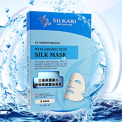 SILKARI 瑞士透明質酸蠶絲面膜 5片/盒