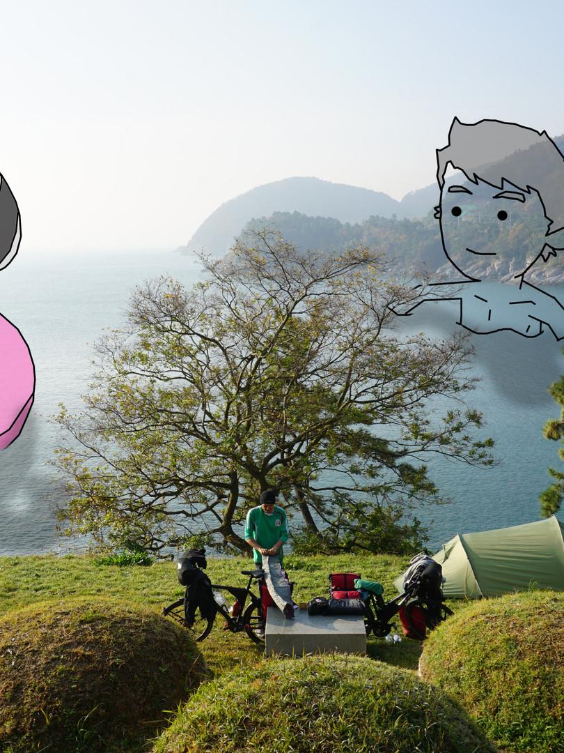 Chill Korea