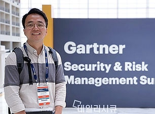 Gartner-Sec-Risk-Mgr-Summit-2019-01_edit