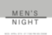 Men's Wing Night-2.png