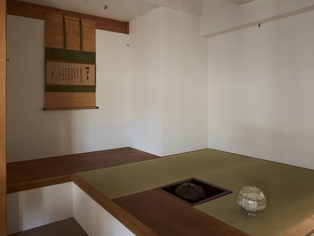 茶道体験を開催いたします。