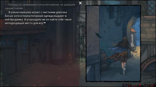 4_russian.jpg