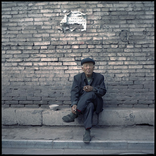 Strassenportrait China