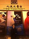 Léonard Ganvert dirige Une Traviata, Shanghai,  aôut 2016,