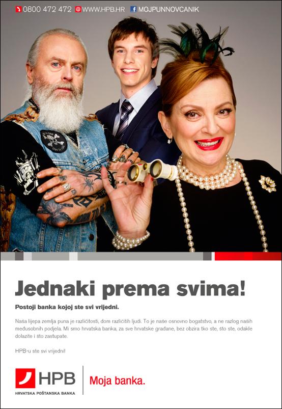 HPB Image campaign